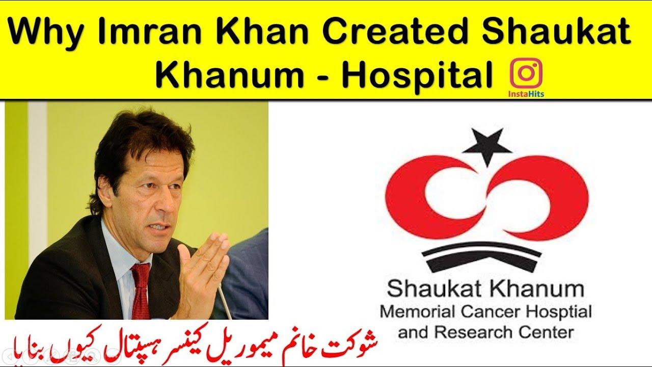 Shaukat Khanum Cancer Hospital 2017-Imran Khan