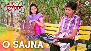 Presenting the video of o sajna sung by arya ambekar. song - movie atumgiri music p. shankaram singer ambekar lyricist cast...