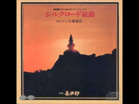 KITARO - JOURNEY BEYOND HORIZON