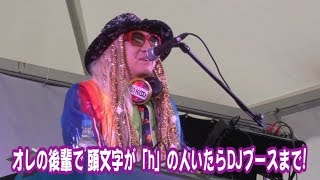 先週に引き続き、2008年から富士山の麓で開催されているアウトドアキャ...