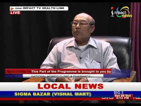 Impact Health Link Topic Piles & Homeopathy Treatment 29 October 2016