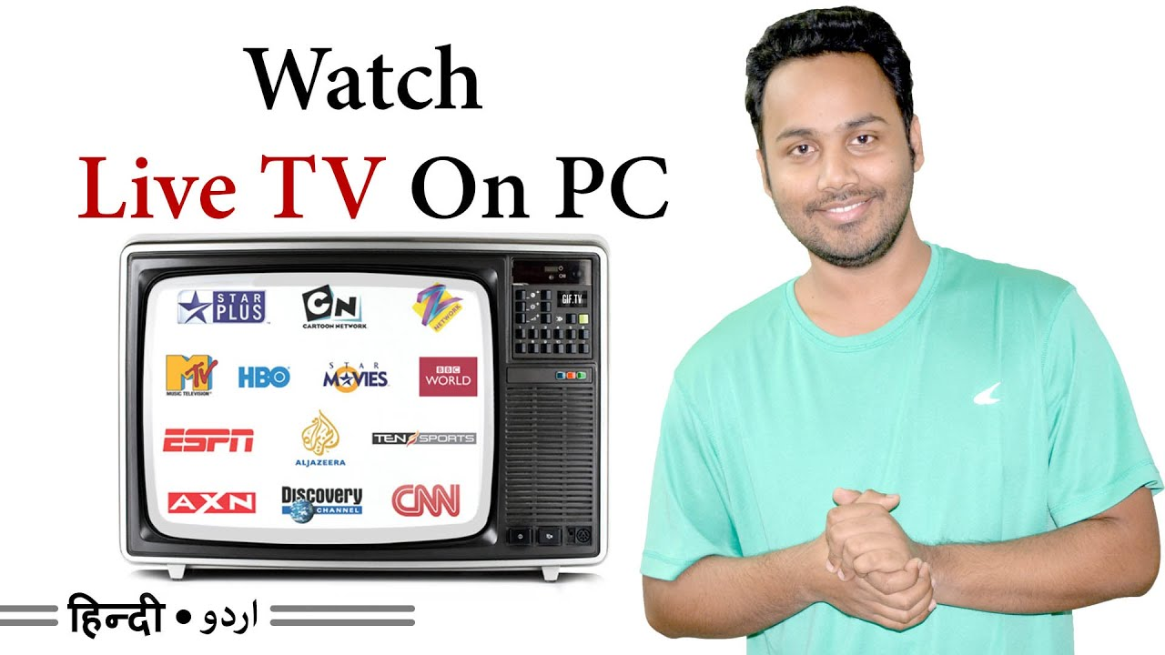 my internet tv tv on pc how to watch live tv on your