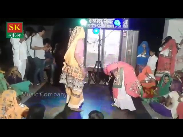 ???? ???? ?? ?? ??? ?????? Balli Bhalpur ?? ???? ?? ??????? ?????? ?? Dance