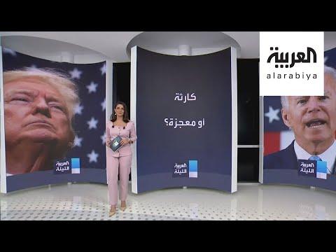 هل أصبح فيروس كورونا اللاعب الرئيسي في الانتخابات الأميركية؟  - نشر قبل 6 ساعة
