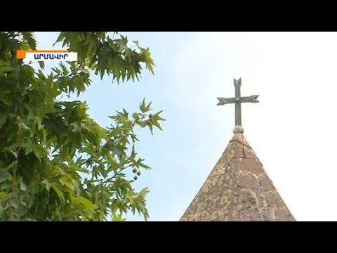 Հայ Առաքելական եկեղեցին 2019 թվականը հայտարարել է ընտանիքի տարի