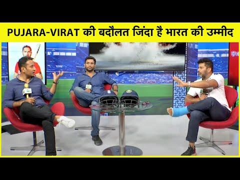 LIVE, IND vs ENG, DAY 3: PUJARA-VIRAT की बदौलत अभी भी जिंदा भारत की उम्मीद | IND 215/2 | SPORTS TAK