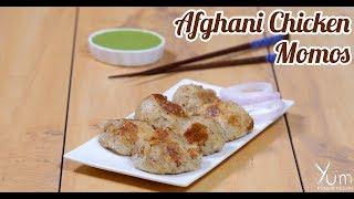 Afghani Chicken Momos | Chicken Momos Recipe | Momos Recipe