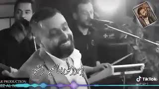 نعيم الشيخ / اذا ذاب القلب 😴💔  / حالات واتس اب / حزينة - مقاطع 30 ثانية نعيم الشيخ