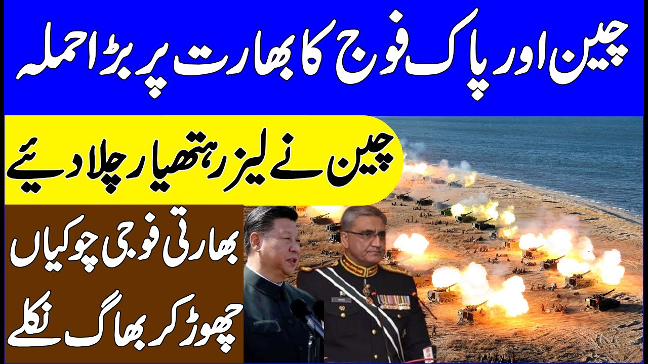 China And Pakistan Good Development In Middle East || Pak Place