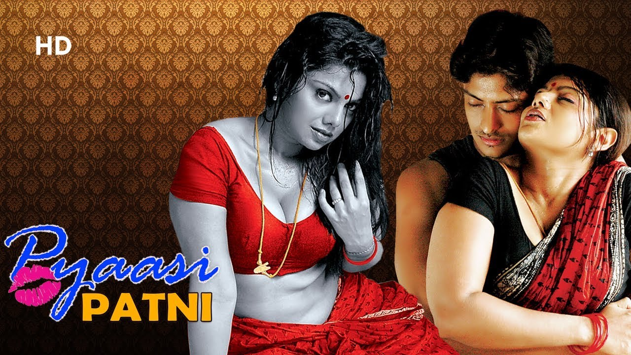 Pyaasi Patni (HD) | Swati Varma | Kishore | Sasi Leena | Best Bollywood Movie
