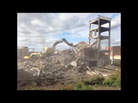 демонтаж зданий и сооружений on YouTube