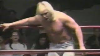 Mike Rapada vs. Rip Rogers - NAASW 12/13/1995