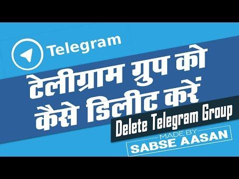How To Delete Telegram Group Telegram Group Ko Kaise Delete Kare Telegram Group Delete And Exit