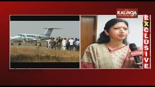 Exclusive Interview With Civil Aviation Joint Secretary Usha Padhi Over 2nd Airport In Bhubaneswar