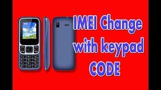 China Phone Imei Change Code