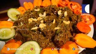 Varutharacha Tharavu Curry Thayyarakkam - Watch it.