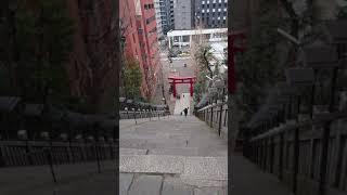 自称階段王が都内の階段をダッシュします.