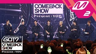 [GOT7 COMEBACK SHOW] (미공개) 7인 7색 GOT7의 솔로곡 셀프 PR타임!