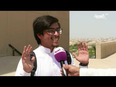 تعرّف على جامعة سعودية من الأهم في العالم  - نشر قبل 1 ساعة