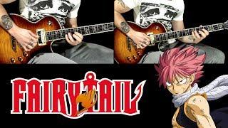 Fairy Tail Main Theme 2014 guitar cover.mp3