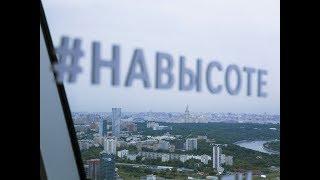 Москву обустраивают школами-трансформерами и дворцами спорта