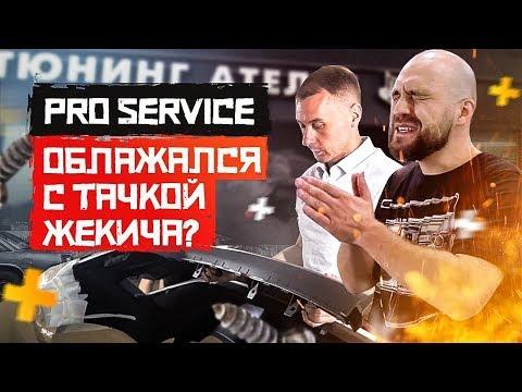 #Облажались с тачкой Жекича Дубровского?