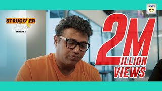 Gambar cover Cottonking Presents Struggler Saala Season 2 | Episode 3