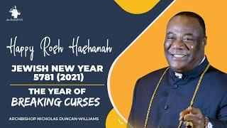 JEWISH NEW YEAR | HAPPY ROSH HASHANAH