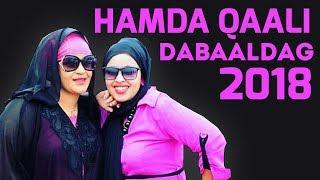 XAMDA QAALI  l DABAALDAG  l SOMALI MUSIC 2018