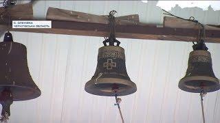Відібраний храм: чому мовчать дзвони?