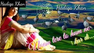 Download Naam Tere To Humne Apni Zindagi Kardi Mp3 file type: mp3 - Baixar Indir Music Naam Tere To