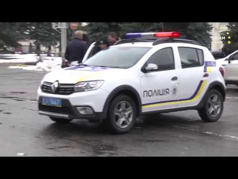 Winning public trust is vision for reforming police in Podilsk