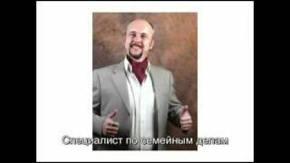 Адвокат Сафроненко видеозапись.mp4(, 2011-12-08T08:30:42.000Z)