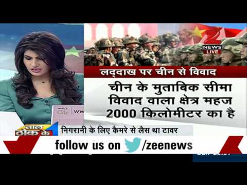 Panel discussion on India-China troops face-off in Ladakh