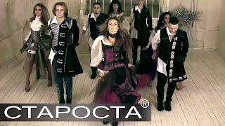 Pirates Of The Dancity - танец пиратов от шоу-балета - Каталог артистов