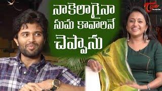 Geetha Govindam Team Interview | Vijay Deverakonda | Rashmika Mandanna | Parasuram | 01