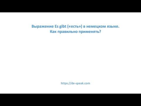 Чернышова Людмила Викторовна учитель немецкого языка