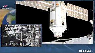 Russia's Nauka science module docks with International Space Station after decades of delays