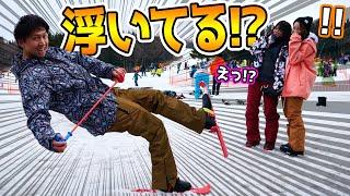 【ドッキリ】スキー場で空中浮遊してたら、ゲレンデが大パニックにwww