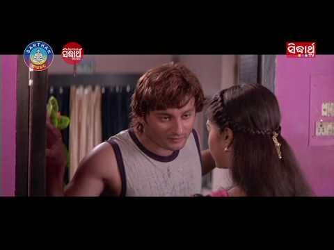 YouTube's Popular Film - Suna Chadhei Mo Rupa Chadhei - Best Clips With Song & Dialogue | ODIA