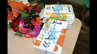 1 сентября 2017 г. 8 школа г.Раменское