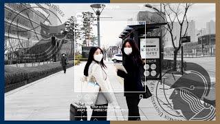 한국외대 GTEP 15기, 첫번째 전시회 후기 영상