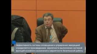 Болид. Конференция: Проектирование систем противопожарной защиты в соответствии с СП 5.13130.2009(, 2014-02-01T07:06:53.000Z)