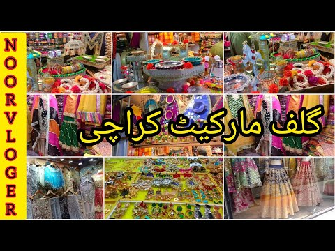 gulf market karachi