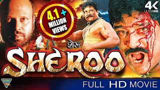 Sheroo South Indian Hindi Dubbed Full Movie || Sri hari, Manya || Eagle Hindi Movies