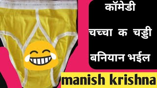 undergarments wholesale market