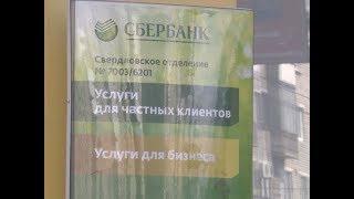 видео Что такое cvv2 и cvc2 на банковской карте?