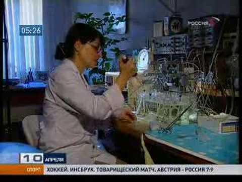 Аптеки москвы сеть аптек ИФК Лекарства на дом и в офис