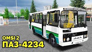 ПАЗ-4234 - обзор автобуса в OMSI 2