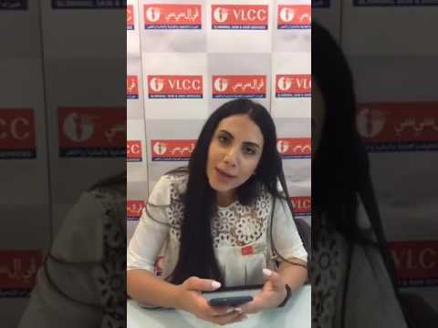 Live Chat with our VLCC EXPERT - Ms. Amanda